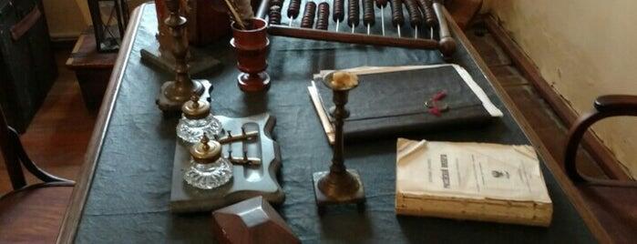 Знайомства Ніжин. Поштова станція Цікаві місця для побачень, Музей id1313422711