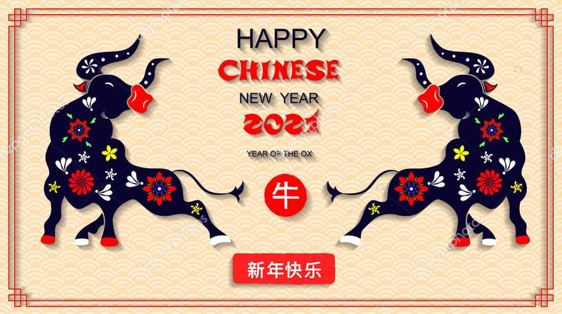 Привітання з Новим 2021 роком Бика Свята, Новий рік, Любов / Кохання, Чоловіки, Жінки. Привітання id2067032511