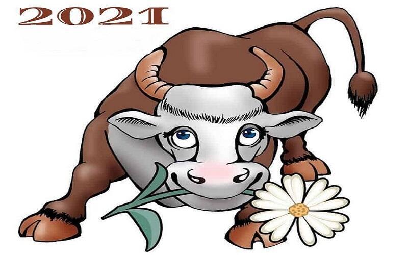 Привітання з Новим 2021 роком Бика Свята, Новий рік, Любов / Кохання, Чоловіки, Жінки. Привітання id1356260013