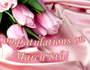 Congratulations on March 8th! id