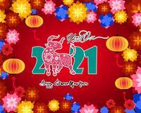 Привітання з Новим 2021 роком Бика Свята, Новий рік, Любов / Кохання, Чоловіки, Жінки. Привітання id1317328359
