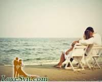 Сутність любові