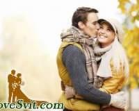 Як легко завоювати чоловіка - прості та діючі способи від  LoveSvit
