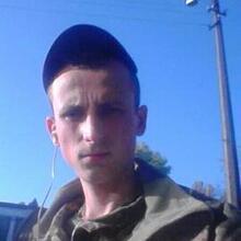 Відвідати Анкету користувача Andrij9595