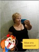 Аватар пользователя lubov_o