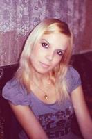 Аватар пользователя Світлана 27